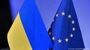 Совет ЕС одобрил выделение Украине 1,8 миллиарда евро