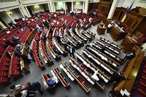 Парламентарии отложили до среды голосование за кассовые аппараты
