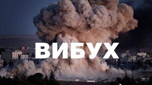Соцсети: В Харькове прогремел мощный взрыв