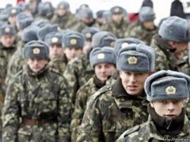 Осенний призыв в Украине стартовал с 1 октября