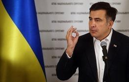 Саакашвили собирает одесситов на митинг против результатов выборов