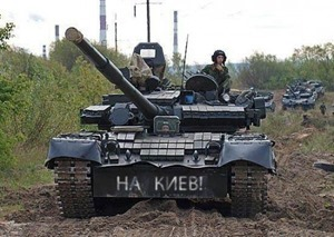 "В ""ЛНР"" анонсировали начало отвода танков на 3 октября"