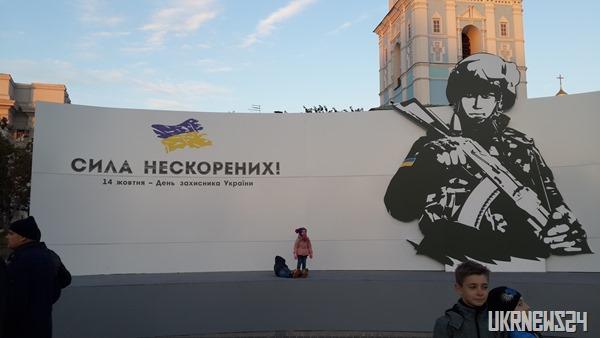 Выставка военной техники на Михайловской площади в Киеве