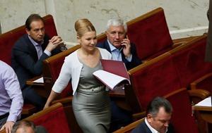 Тимошенко получила необходимую поддержку для отправки в Гондурас