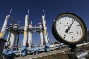 Россия удивила новой ценой на газ для Украины