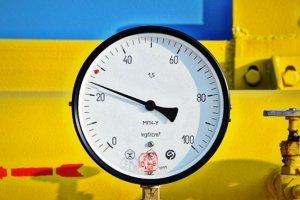 Украина в 2016 году сможет обойтись без российского газа