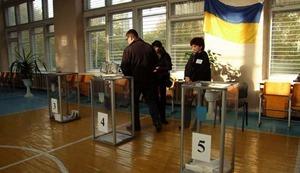 МВД: В Украине не открылось 237 избирательных участков