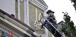 В оккупированном Донецке демонтировали последние гербы Украины