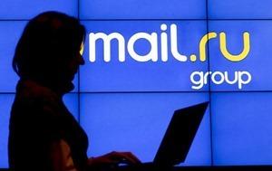 Львовского чиновника уволили из-за почты на российском сервисе mail.ru