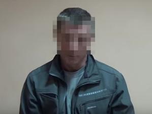 СБУ задержала на Донбассе двух профессиональных разведчиков ДНР