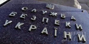 500 сотрудников СБУ задействовано в спецоперации в Днепропетровске