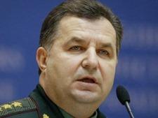 Полторак назвал виновных в пожаре на складах Сватово