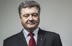 Иностранные государства передали Украине вооружение, — Порошенко