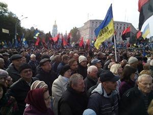 На Марш Героев в Киеве вышли около 10 тысяч человек