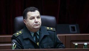Полторак: Украина и РФ совместно изучают обстоятельства обстрела под Авдеевкой
