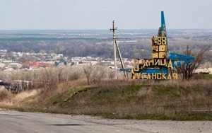 МВД: В Станице-Луганской на растяжке подорвались две женщины