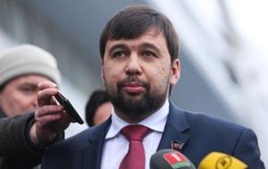 Боевики «ДНР» могут снова перенести дату «местных выборов»