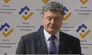 Порошенко: Организатор взрыва у здания СБУ в Одессе задержан