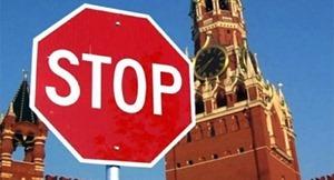 США накажет РФ за нарушение Минских соглашений