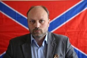 """Во время антивоенного митинга в Москве избили лидера """"антимайдана"""" Рогова"""