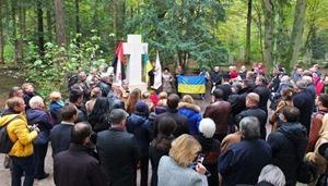 В Германии освятили памятник Бандере
