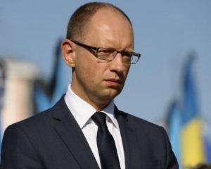 А.Яценюк: наступит время, когда Украина станет частью ЕС