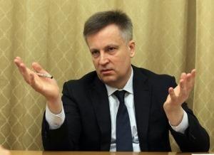 Наливайченко возмущен: ГПУ желает защитить ФСБ