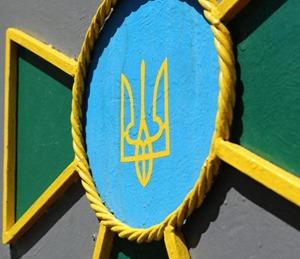 Украина усиливает границу с Приднестровьем