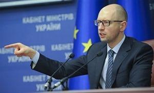 Яценюк анонсировал должность министра по делам участников АТО