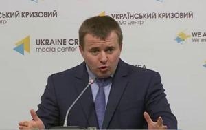Украина закупит 2,2 млрд куб. м российского газа до конца месяца