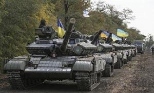 Силы АТО завершили отвод танков на всех направлениях