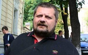 ГПУ: Мосийчуку грозить до 12 лет лишения свободы