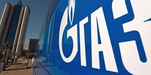 «Газпром» предложит Европе минимальную за 11 лет цену на газ