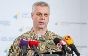 Лысенко: На Донбассе двое бойцов ВСУ подорвались на растяжке