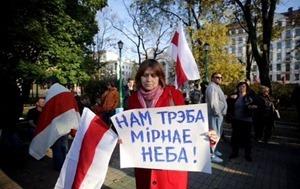 В Минске протестуют против размещения в Беларуси военной авиабазы РФ