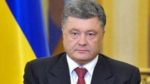 """Порошенко предложил украинцам праздновать День защитника Украины под лозунгом """"Сила непокоренных"""""""