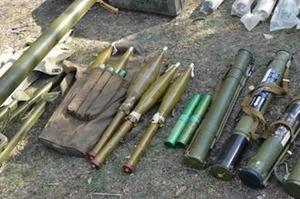 На Луганщине СБУ обнаружила схрон с оружием