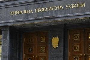 Гражданин РФ попросил в Украине убежище из-за политического преследования