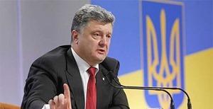 Порошенко поздравил Лукашенко с победой на президентских выборах