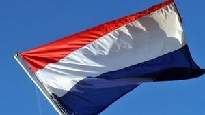 Нидерланды проведут референдум об ассоциации Украины и ЕСНидерланды проведут референдум об ассоциации Украины и ЕС