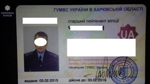 Во Львове патрульные полицейские задержали нетрезвого коллегу