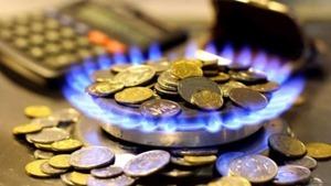 С апреля украинцам придется платить еще и абонплату за газ