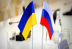 Официально: Россия полностью остановила транзит украинских товаров