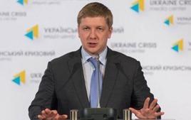 Геническ обеспечивается украинским газом — «Нафтогаз»