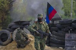 Bild: РФ тратит на содержание Донбасса один миллиард евро в год