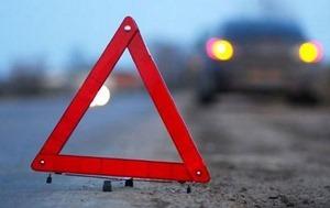 В МИДе назвали возможную причину смертельного ДТП с авто консульства в Петербурге