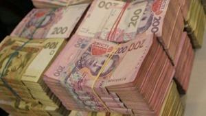 На Донбассе СБУ выявила факты хищения бюджетных средств