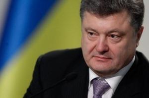 Порошенко назвал условия для изменения Конституции в части децентрализации