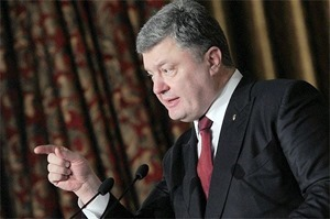 У Порошенко отреагировали на критику со стороны Вакарчука
