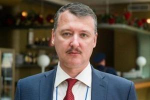 Стрелков признался, что расстрелял в Славянске четверых человек